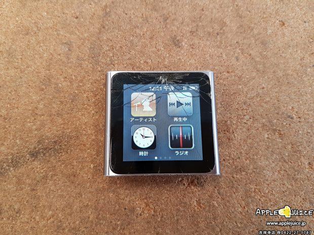 iPod nanoの修理も行っております! iPod nano 6世代 液晶パネル修理例