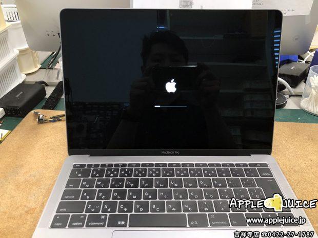 MacBookPro-A1708-液晶割れ-修理後1