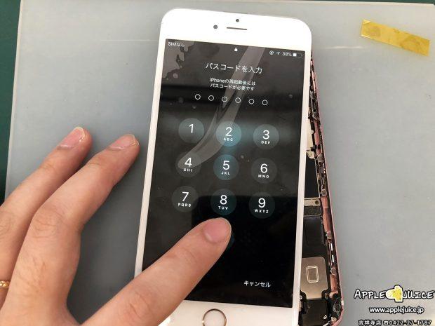 同業者様からのご依頼:iPhone6SPlus 修理後タッチ操作が出来なくなってしまった  〜基板修理〜