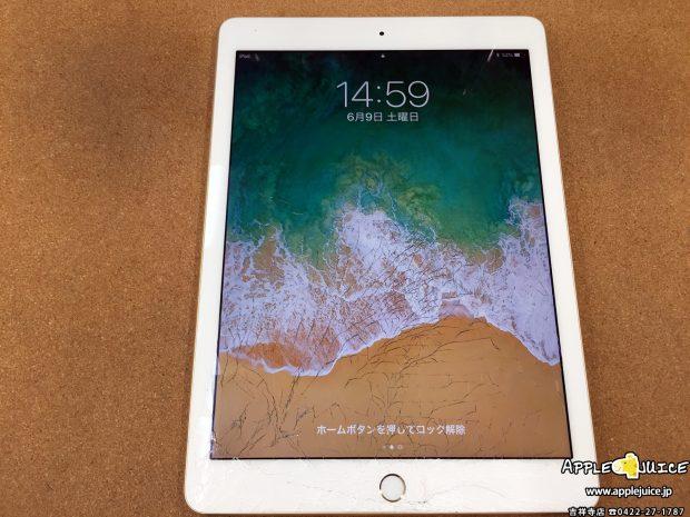 iPad Pro 9.7inchの画面割れ修理は最短1時間で修理完了いたします! (同業者様からのご依頼)
