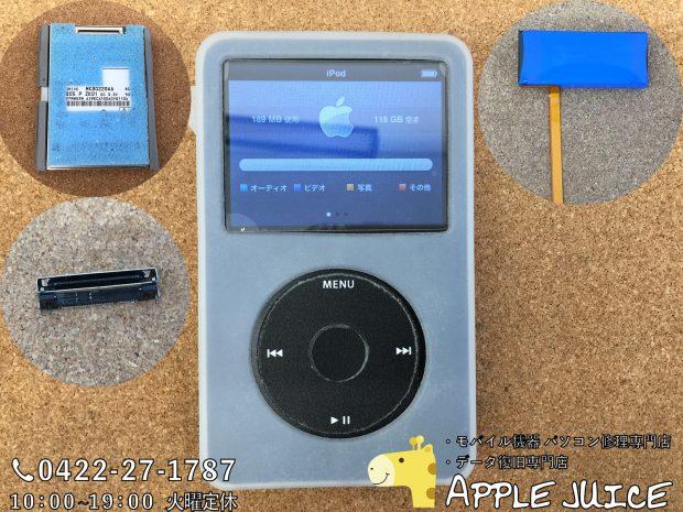 アイポッド クラシック 充電が出来ない : ドックコネクタ、バッテリー 、HDD交換修理