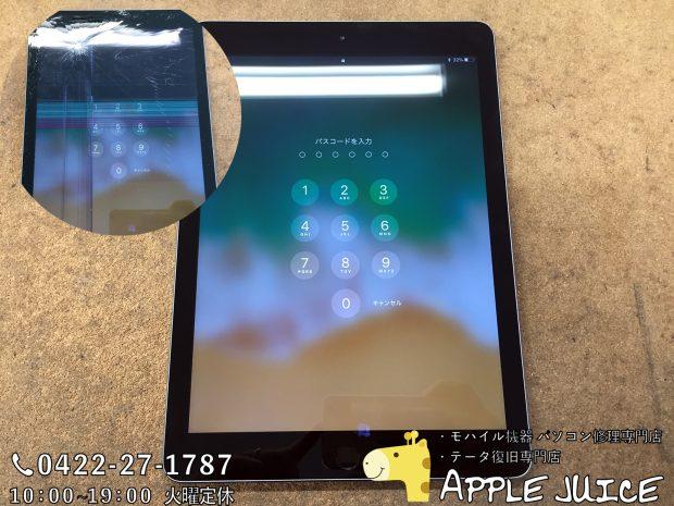 iPad6(2018年モデル)画面と液晶割れ: フロントガラス&液晶パネル交換修理