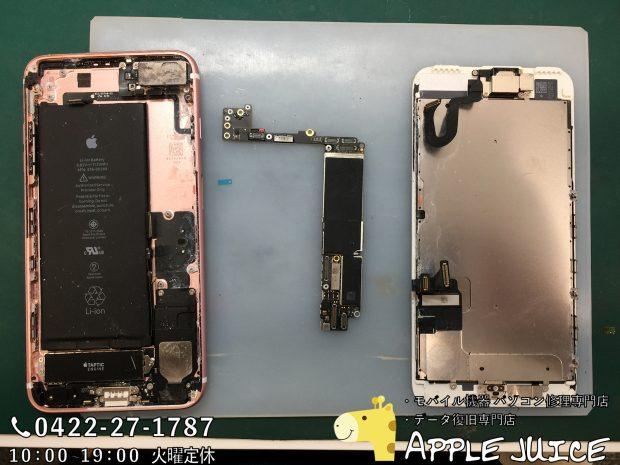 iPhone7 Plus 水没し起動しない : iPhoneデータ復旧作業(基板修理)
