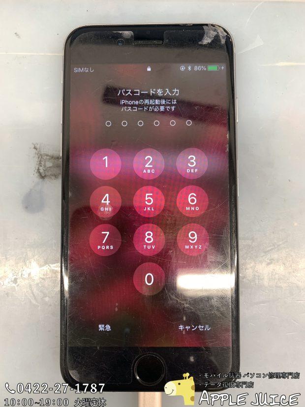 【データ復旧実績】iPhone6s 画面を交換しても画面が映らない。しかし着信音は鳴る(配送でのご依頼)