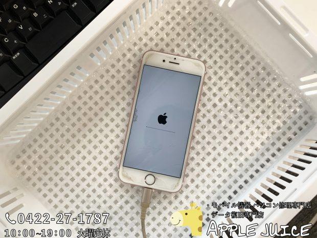【iPhone基板修理実績】iPhone6s リンゴループし起動しない データ取り出しご希望 (配送でのご依頼)