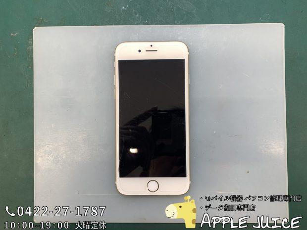【iPhone基板修理実績】iPhone6s 水没して電源が入らなくなった、起動しない (配送でのご依頼)