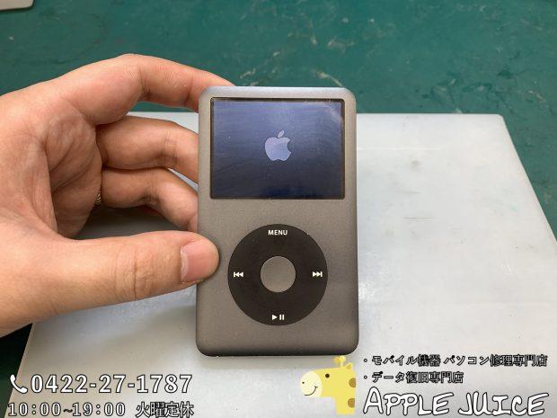 【iPod 修理実績】iPod Classic(A1238) バッテリー交換修理