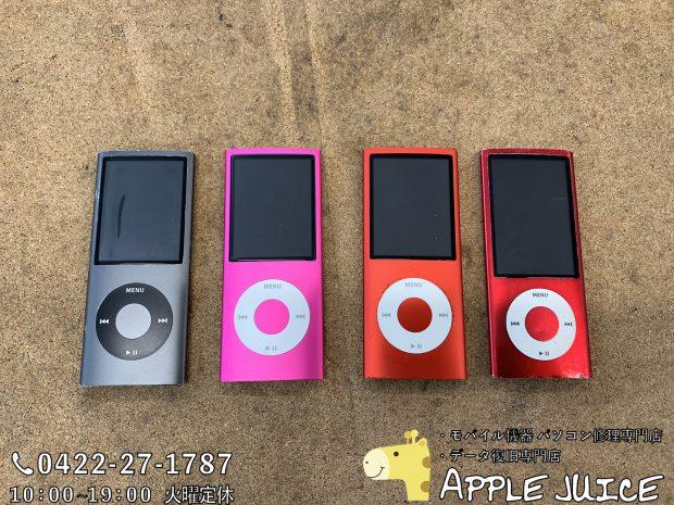 【iPod 修理実績】iPod nano 4世代(A1285)、5世代(A1320)のバッテリー&液晶パネル交換修理実績