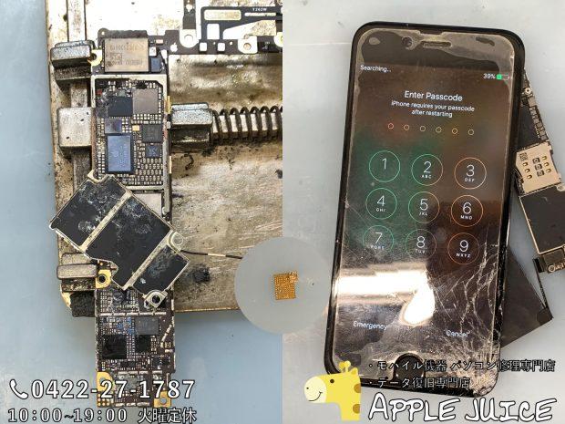 【iPhone基板修理実績】iPhone 6 水没し電源が入らない データ取り出しご希望 (来店でのご依頼)