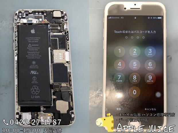 【データ復旧実績】iPhone6 水没しその後電源が入らなくなった(配送でのご依頼)