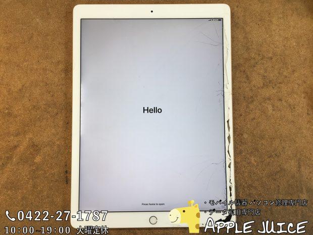 【iPad修理実績】iPad Pro12.9inch 第2世代 フロントパネル割れ iPad Proシリーズの修理もお任せ下さい!!