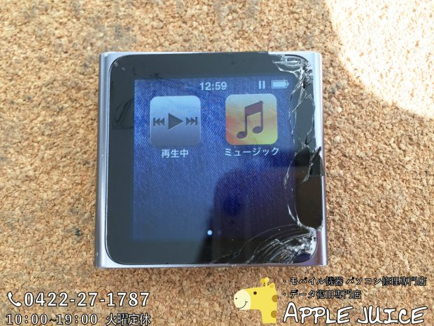 【iPod修理実績】iPodnano6 フロントパネル交換修理 側面にヒビが広がっている