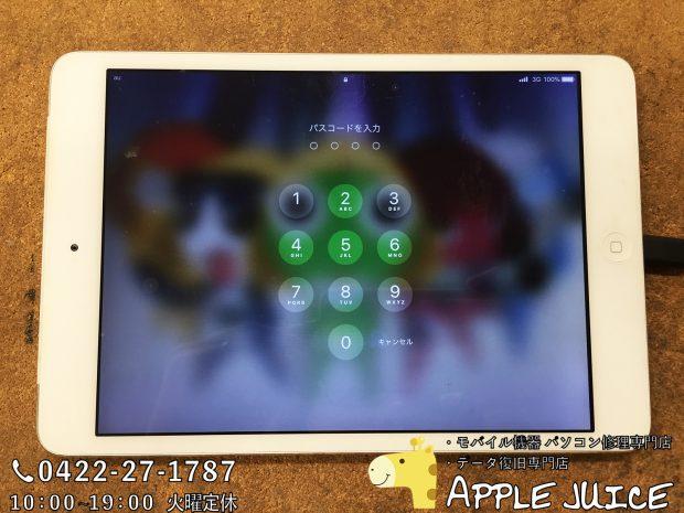 【iPad修理実績】iPad mini2 ドックコネクターとバッテリー2箇所の交換修理 はんだ付けが必要な修理もお任せ下さい!