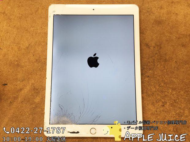 【iPad修理実績】iPad Air2 フロントパネル割れ+バッテリー交換+本体フレーム矯正の3箇所修理