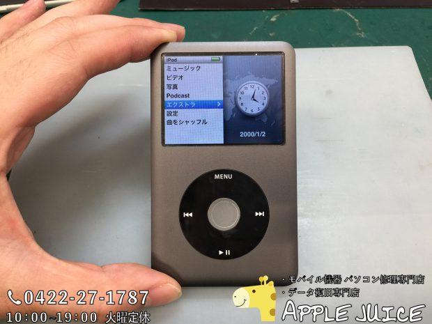 【iPod修理実績】iPod Classic バッテリー交換修理 経年劣化によるバッテリーの消耗