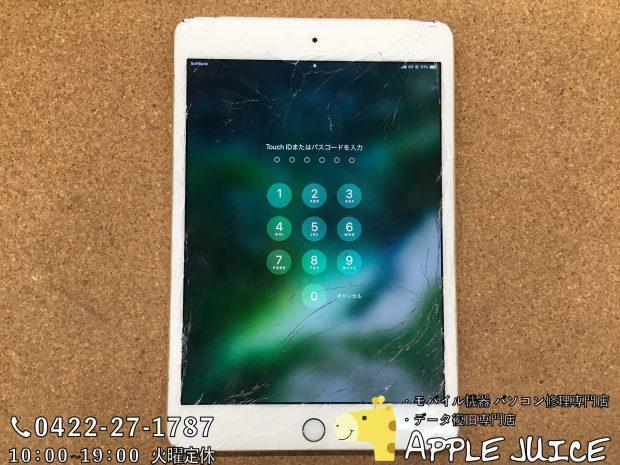 【iPad修理実績】iPadmini4 フロントパネル割れと本体フレーム矯正修理 四隅がボコボコになり歪んでいる状態