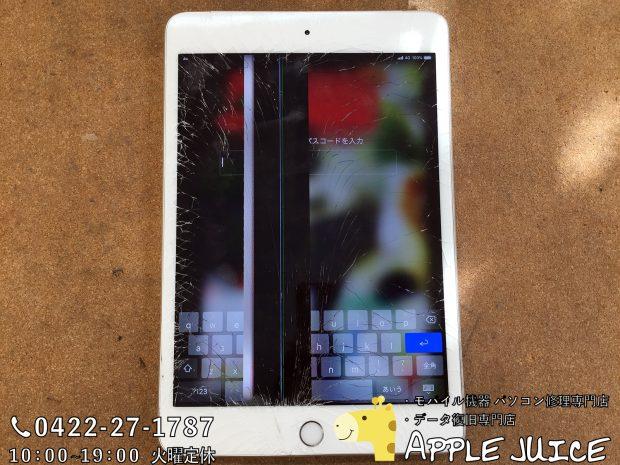 【iPad修理実績】iPadmini 4 画面割れ+本体の歪み →画面修理と歪み緩和作業 (武蔵野市からのご来店)