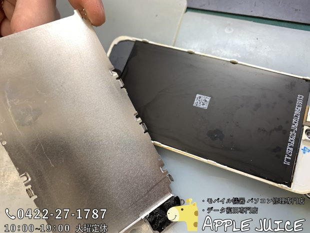 【iPod修理実績】文京区よりご依頼。iPod touch 6世代 充電が出来ない⇒ライトニングコネクタ交換修理