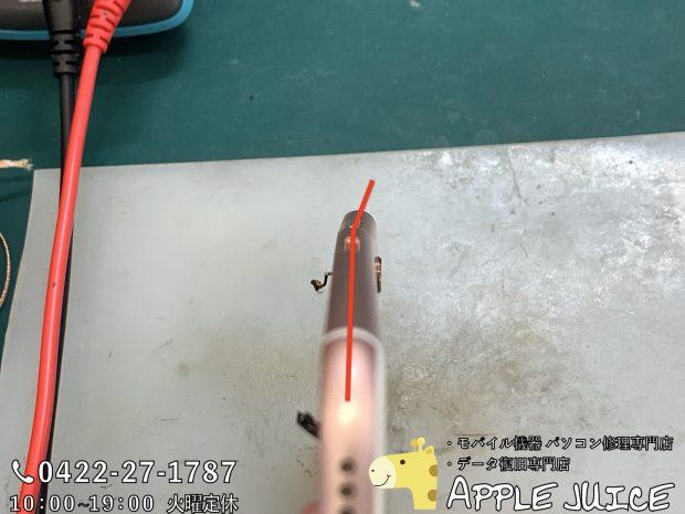 【iPhone基板修理実績】東京都よりご依頼。iPhone 6s 衝撃による起動不良 基板修理