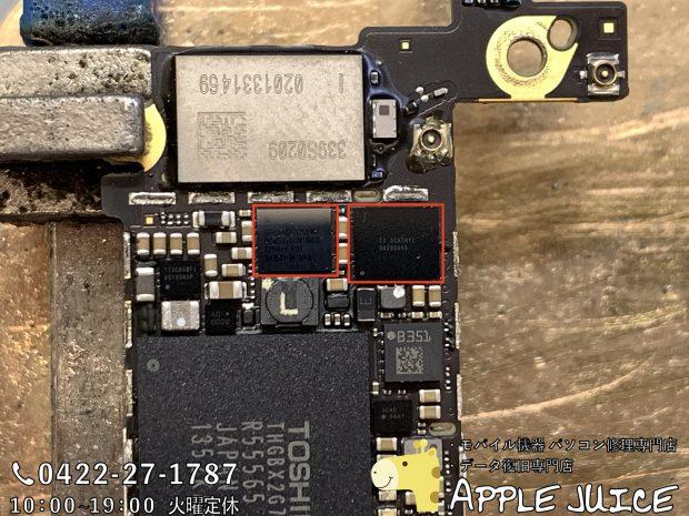 【iPhone基板修理実績】東京都よりご依頼。iPhone 5s タッチパネルが反応しない 基板修理