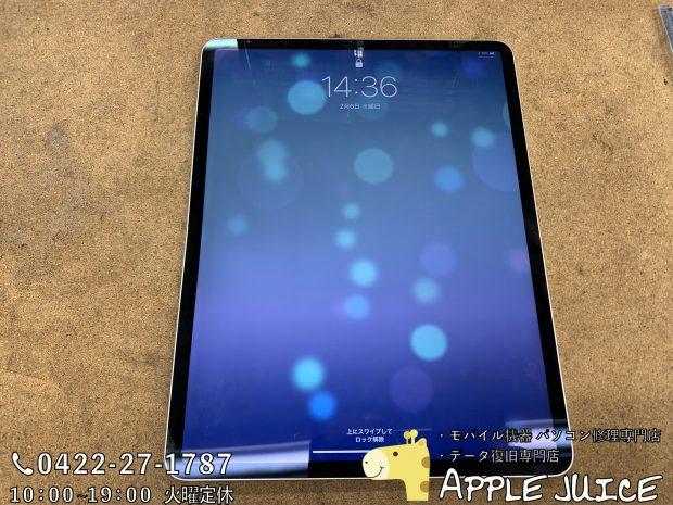 iPadPro12.9(2018年モデル)本体の大きな歪み修正作業