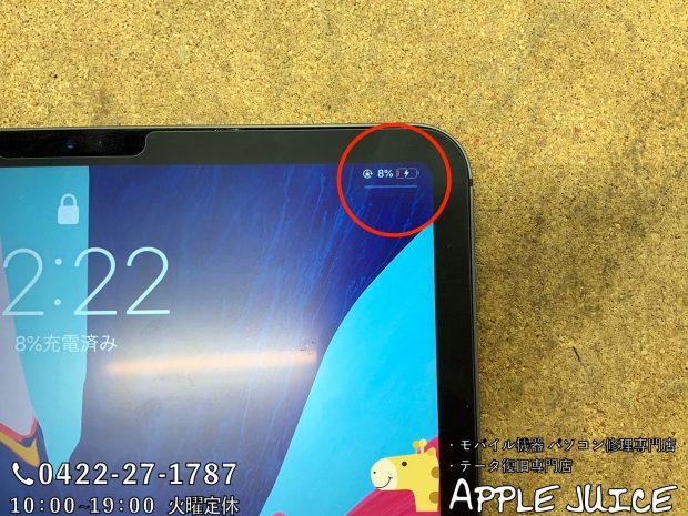 修理後のiPad Pro 11インチ