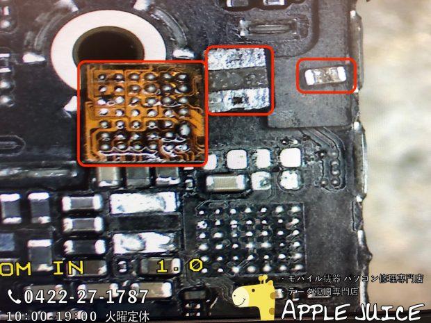 水没し基板損傷したiPhone8 修理中