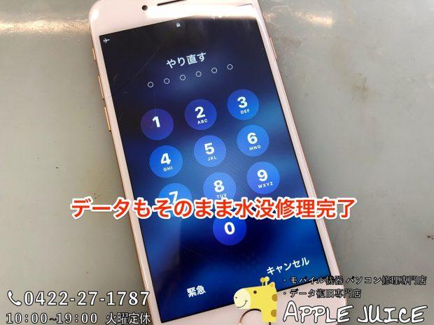 水没し基板損傷したiPhone8 修理完了
