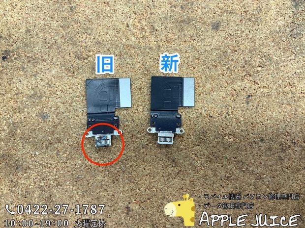 iPad Pro 11インチのUSB-Cコネクタ