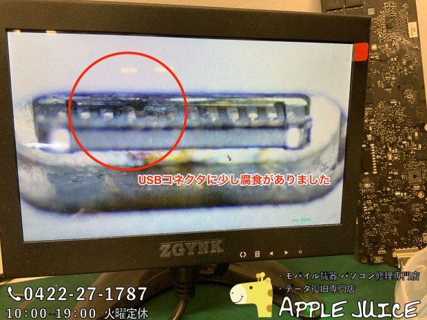 コネクタが故障したiPad Pro 11インチ