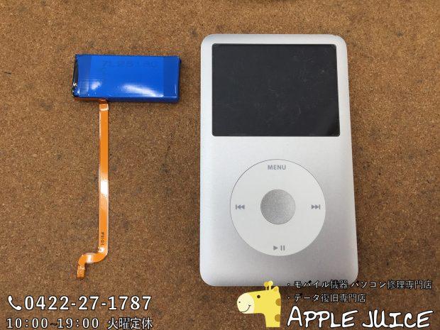 【iPod Classic(アイポッドクラシック)のバッテリー交換、電池交換なら!AppleJuice!充電の減りが早い端末も即日修理!】