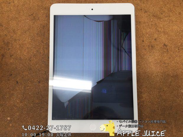 【iPad miniの修理なら、AppleJuice!】アイパッドミニの画面割れ、バッテリー交換、充電不良、基板修理も当店へおまかせ!