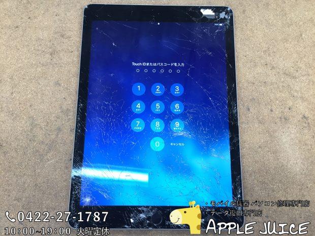 【iPad Proの修理を東京でお探しなら!】Pro9.7、10.5、11、12.9インチならAppleJuice!