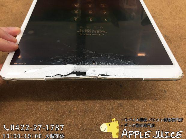 【iPad Pro 10.5インチのガラス,液晶の交換修理!歪み,凹みの矯正,緩和の修復!】アイパッドプロもAppleJuice!