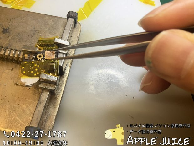 【Macbook12インチのスピーカー,マイク,オーディオ関連の基板(基盤)修理!】マックブックの故障、修理なら東京都吉祥寺のAppleJuice!