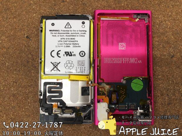 【iPod nano7の液晶の修理なら、東京都吉祥寺のAppleJuice!】アイポッドナノ第7世代の画面修理!