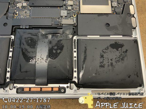【MacBook Pro 13inch(マックブックプロ)のノンタッチバーモデルの水没復旧修理!】A1708
