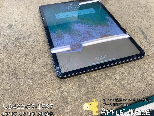 【iPad Pro 11inchのガラス割れ、液晶破損の修理なら!東京都吉祥寺のAppleJuice!】アイパッドプロ修理!