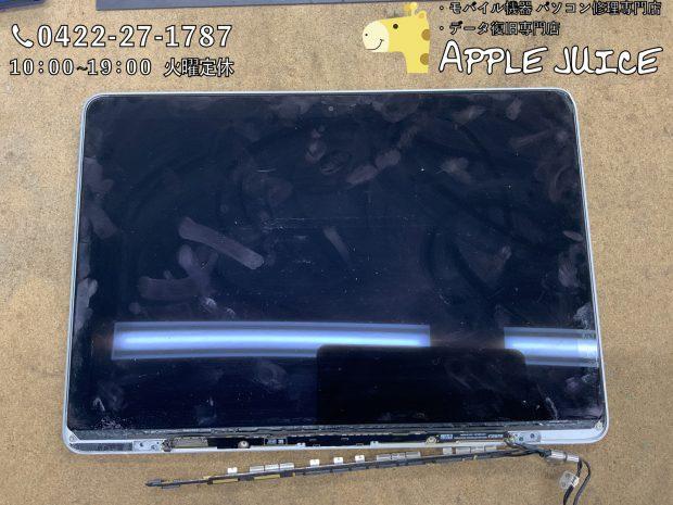 【Macbook Pro Retinaの13インチの液晶修理】マックブックの画面(LCD)の破損,故障なら東京都吉祥寺のAppleJuice!