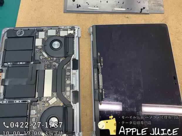 【MacBook Pro13インチの液晶画面修理!】マックブックプロのTouchBarモデルの修理!