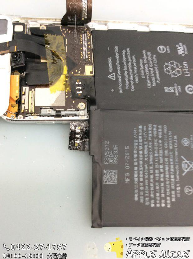 【iPod Touch 6thのバッテリー交換なら!】充電の減りが早い!電源が点かない!アイポッドタッチは東京都吉祥寺のAppleJuiceへ!