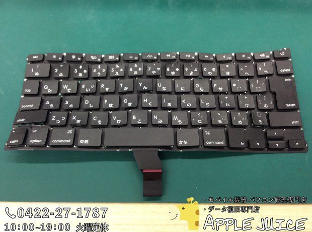 【MacBook(マックブック)のキーボードの交換、修理をするときに知っておきたいこと!】