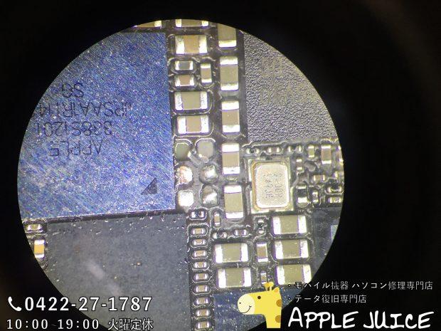 【iPhone6の液晶表示不良、画面が映らない端末の基板(基盤)修理!】他店で修理不可のアイフォンもデータ復旧、救出!