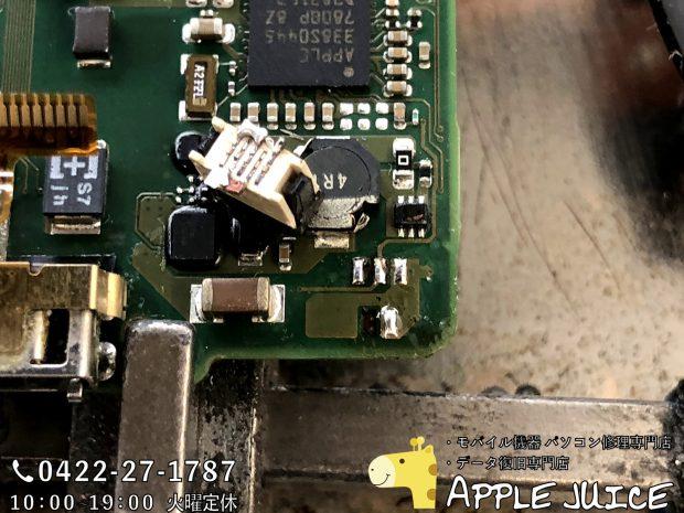 【iPod Classic(アイポッドクラシック)の基板(基盤)修理!自己分解で、起動不良のiPodもAppleJuiceへ!】