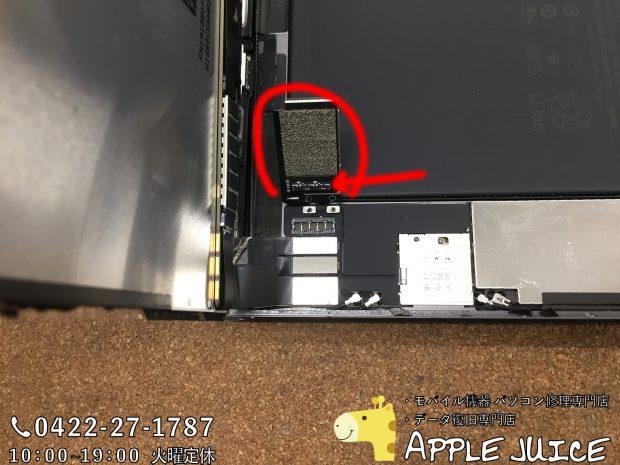 【iPad mini5!画面修理!最新アイパッドミニシリーズの修理も、AppleJuiceへ!】ガラス割れ、液晶交換