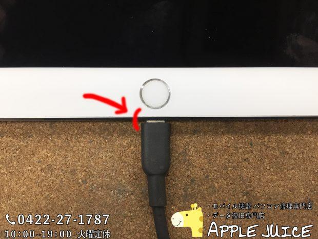 【iPad Pro 10.5インチの充電ができない!】ドックコネクタ交換修理!充電不良のアイパッドプロもAppleJuiceへ!