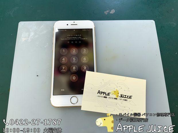 【iPhone6sのデータ復旧】全く電源が入らないアイフォンを基板修理にて復活!
