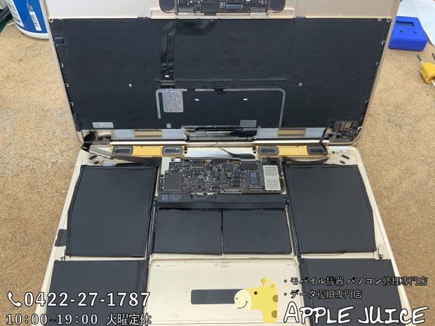 MacBook 12インチを自分で修理後、キーボード接続端子の故障に! キーボードが効かない! 新宿から郵送でのご依頼 MacBook修理もAppleJuiceへおまかせください!