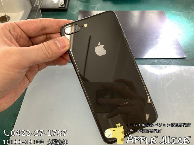 【同業者様からのご依頼】iPhone8Plus 全く動かない 基板修理にてデータもそのままで無事に修理完了