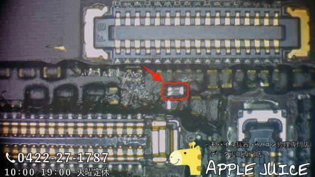 iPhone6sのバックライト回路